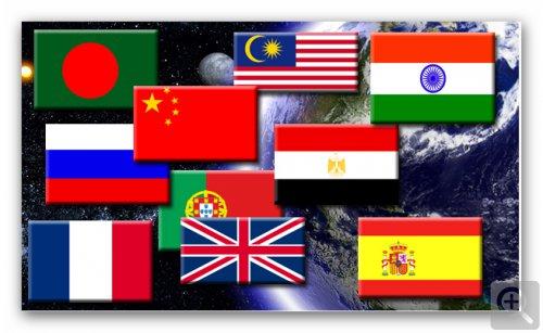 LOS 6 IDIOMAS MÁS HABLADOS EN ASIA